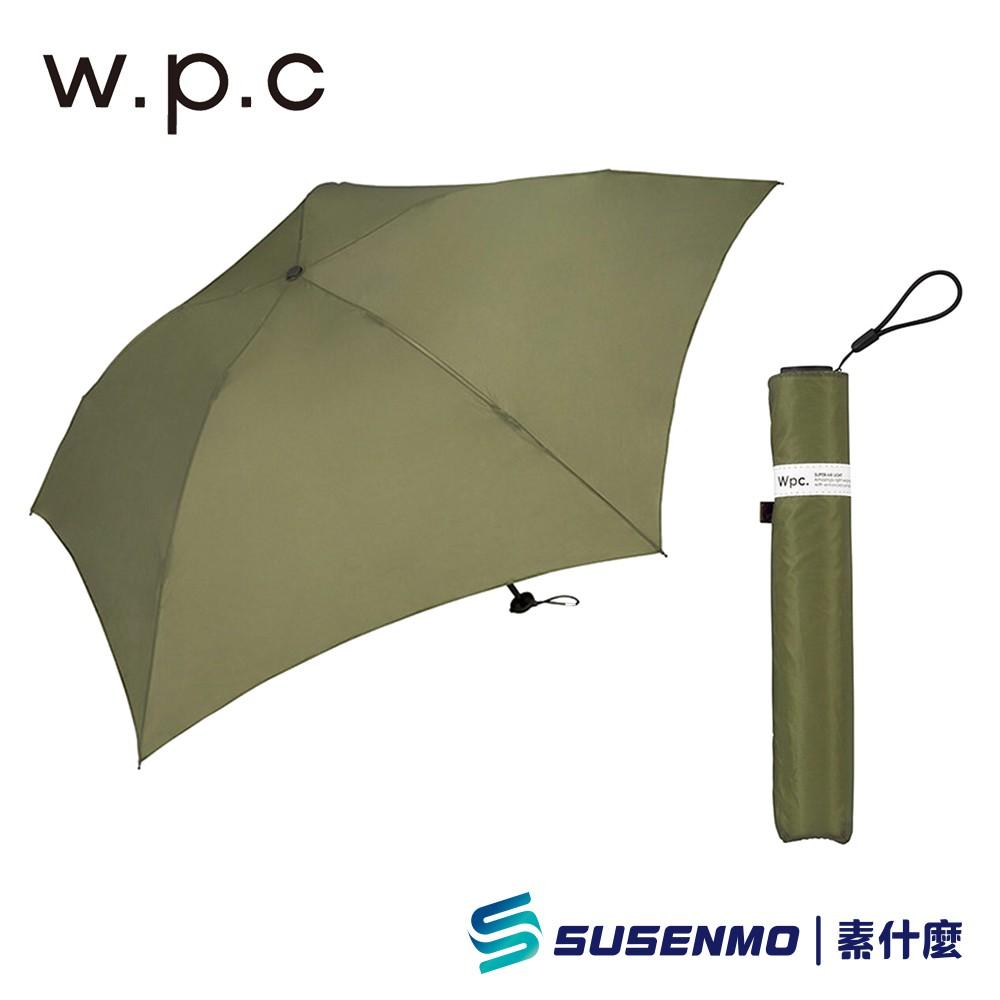 【WPC】世界最輕的雨傘 76g 僅一顆雞蛋重量 日本原裝進口雨傘 WPC雨傘 MSK55-031 (KH 綠)