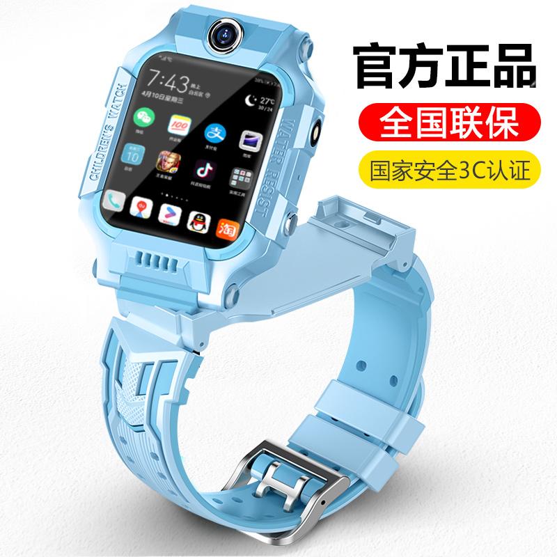 限量版 小天才電話手錶 最新4G全網通 Z6智慧兒童防水Z7
