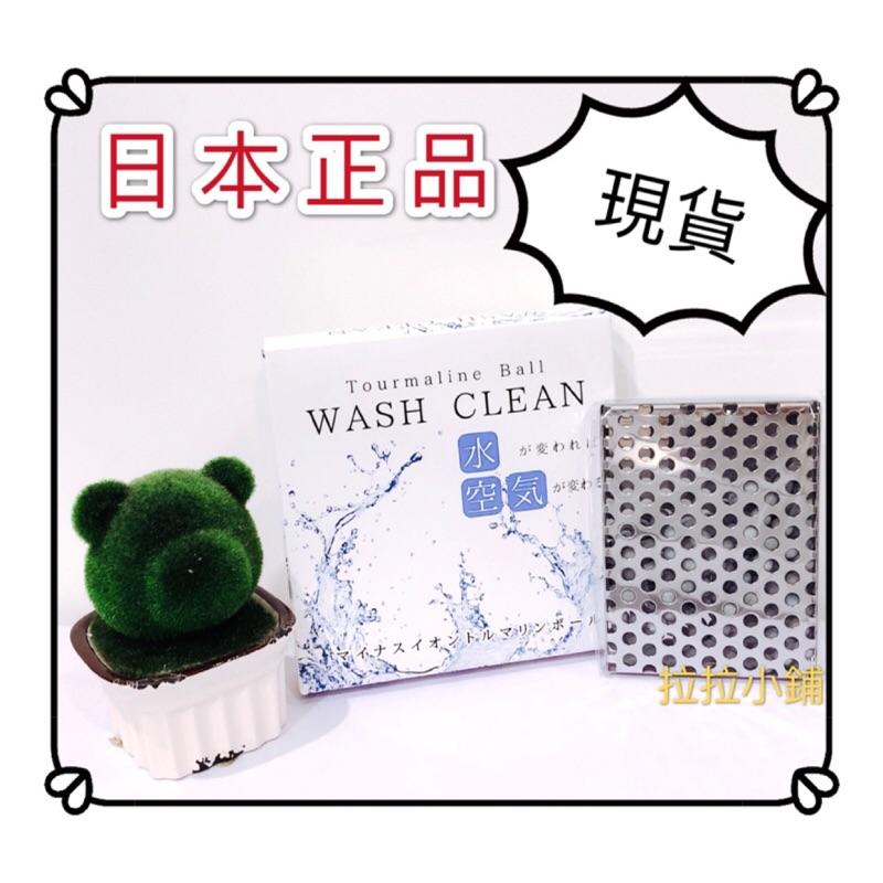 🇯🇵現貨!日本 Wash clean 淨水器 水妙精 水空氣 凈水片 光伸 免稅店 空氣清淨 消臭 清新
