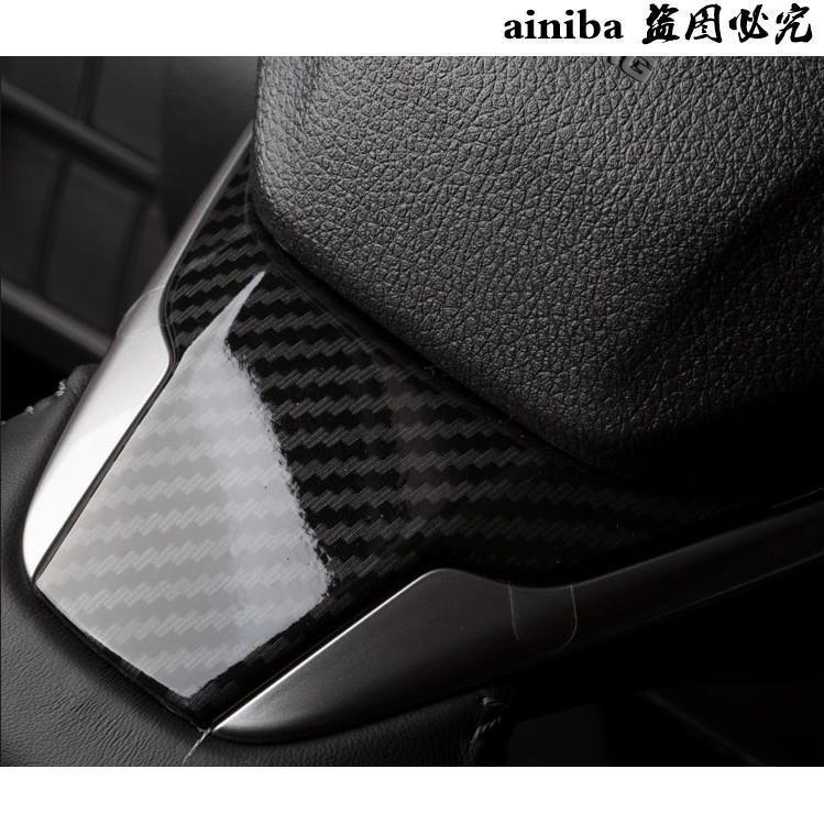 【倪倪精品】預定 本田 HONDA CRV 5代 改裝 碳纖維紋 方向盤貼片 內飾配件 CRV 裝飾專用