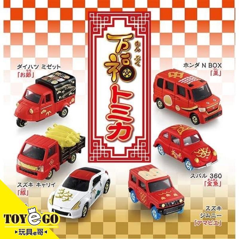 TOMICA Dream 新春紀念款 共6款 1中盒販售 玩具e哥 17053