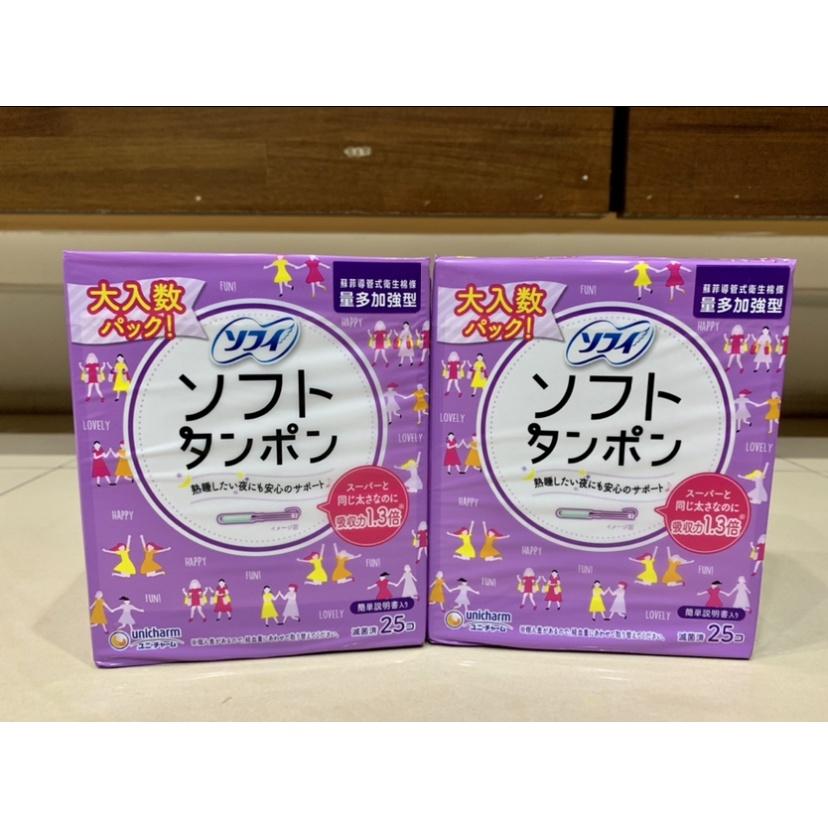 『好市多代購/零售』Costo Sofy蘇菲導管式衛生棉條 量多加強版