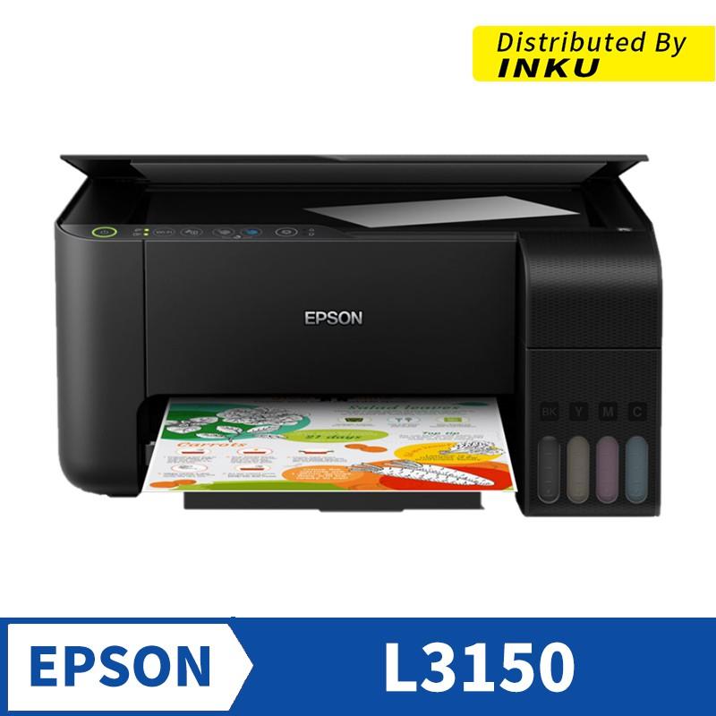 EPSON L3150 無線/列印/影印/掃描 原廠連續供墨印表機 含稅 可刷卡 面交 公司貨[ND]