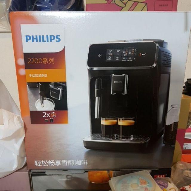 二手近全新 ★2020新品★ 飛利浦 全自動 義式咖啡機 (EP2220)保固二年 saeco