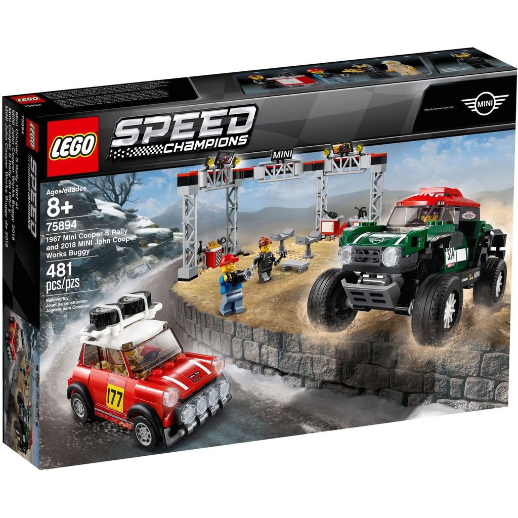 【群樂】盒組 LEGO 75894 Mini Cooper對決 現貨不用等