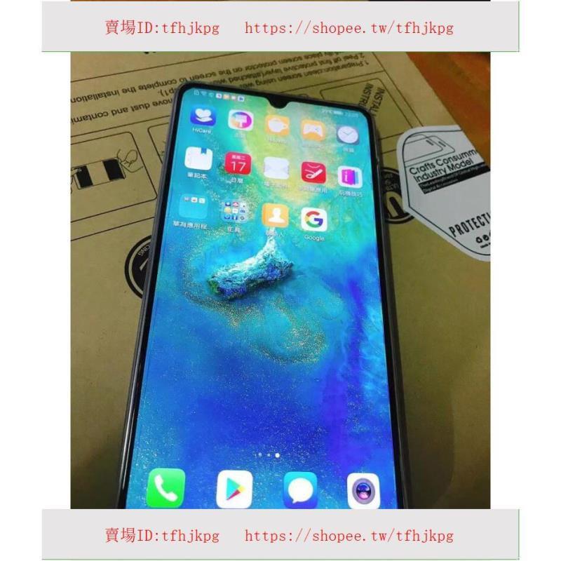 二手9成新Huawei/華為 Mate20 X 徠卡三攝寶石藍全網通(8G RAM+256G ROM) 實機拍攝品質超好