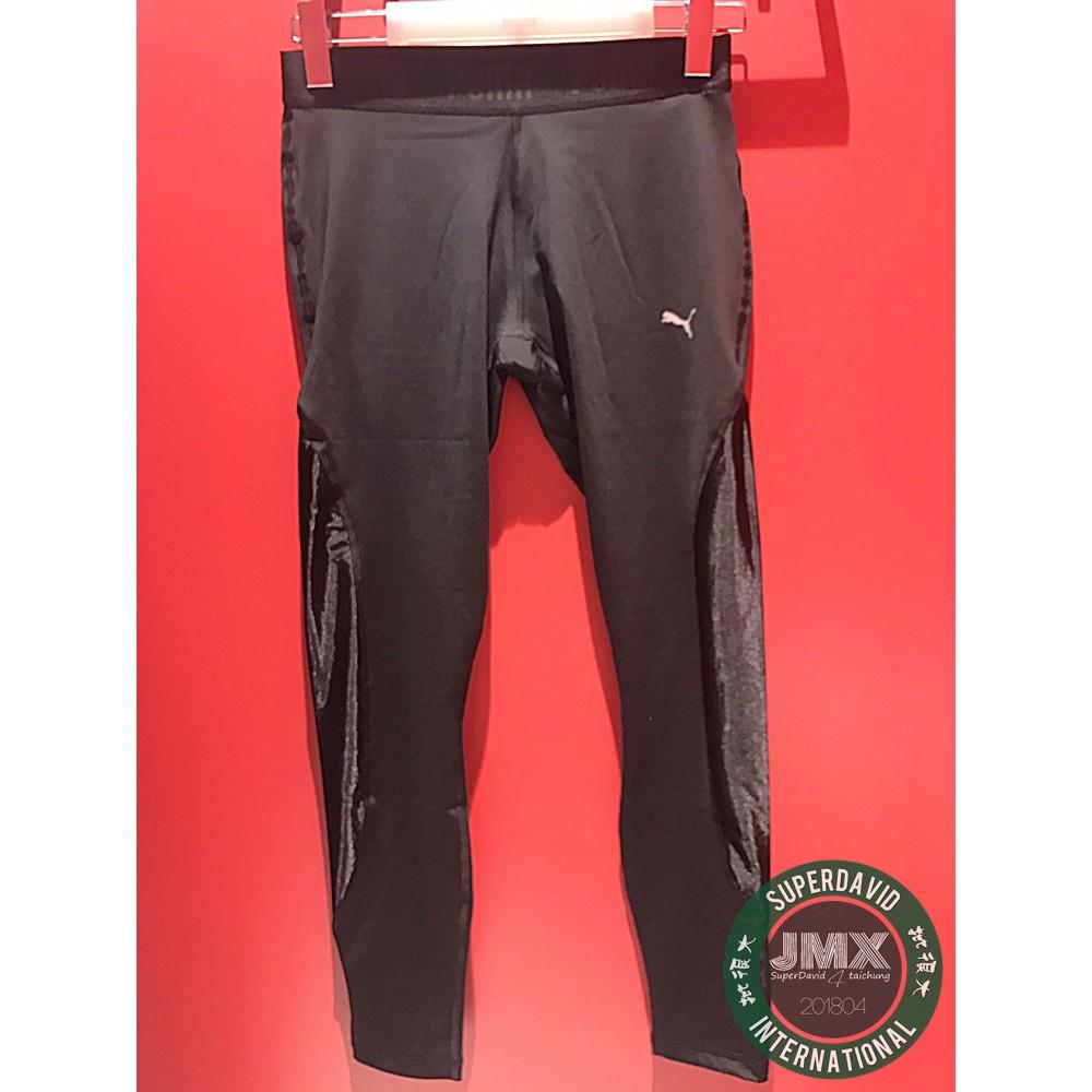 1c057231ae794 JMX PUMA 516421-01 訓練系列芭蕾風素色緊身褲歐規