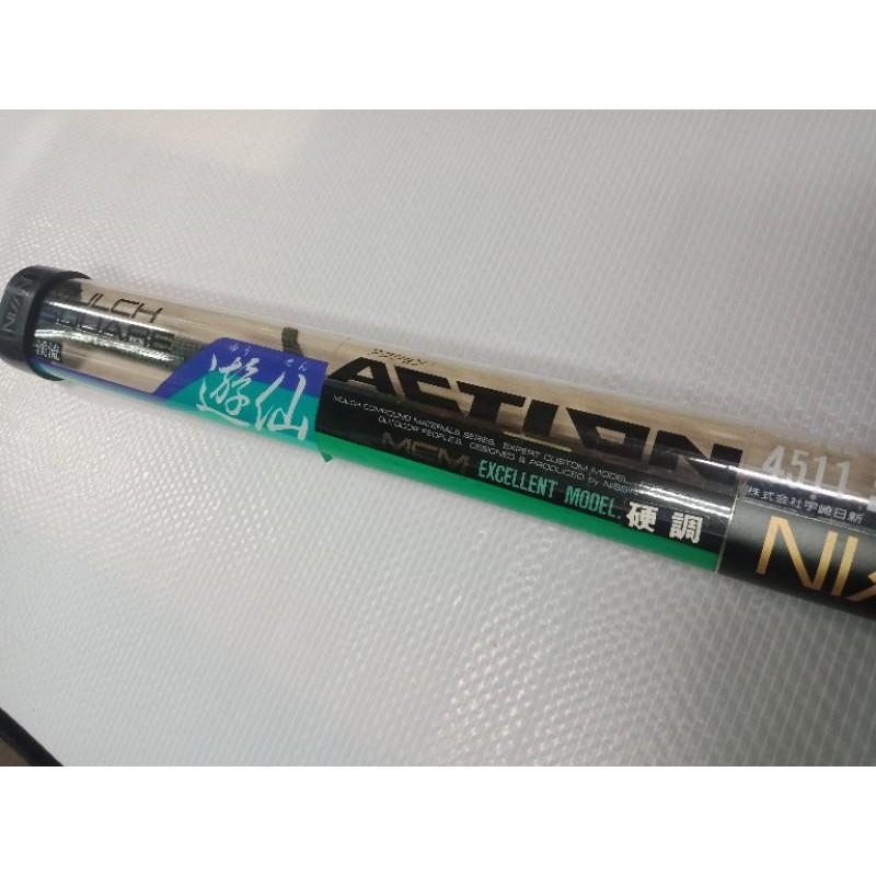 【小鮮肉釣具】日本 宇崎日新 NISSIN 遊仙 15尺 硬調 溪流竿 釣竿