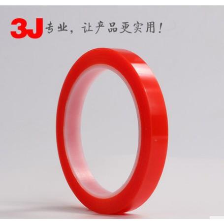 小膠姐雙面膠 強力無痕超薄透明易撕0.2MM厚pet亞克力雙面膠