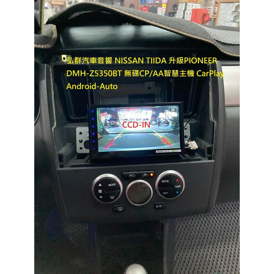 Pioneer DMH-Z5350BT 6.8吋觸控式無碟主機 支援CarPlay