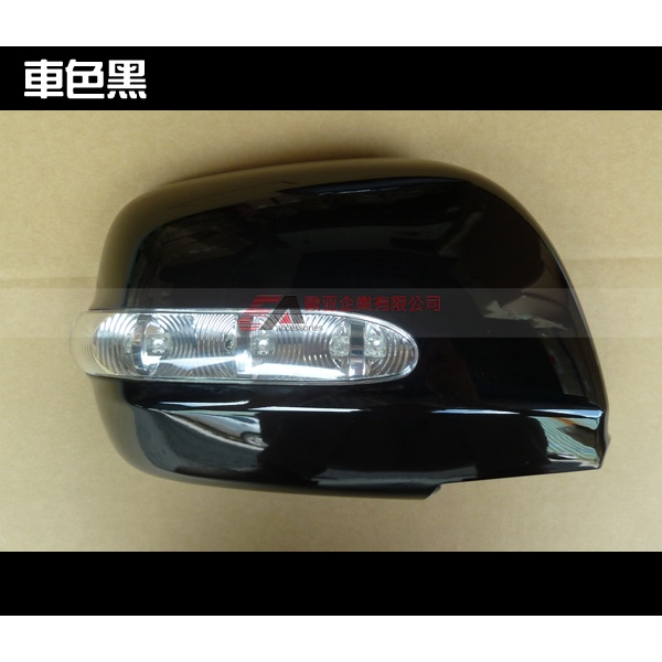 適用於 TOYOTA(替換式)NOAH 2001-2004/VOXY 2001-2004 改裝LED後視鏡蓋燈殼燈罩