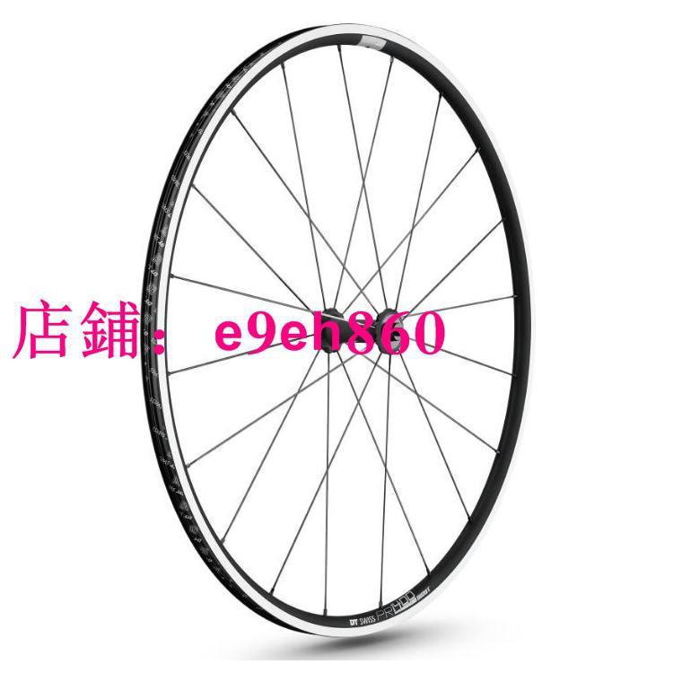 (運動百貨店)DT SWISS PR1400 DICUT OXIC 公路自行車 輪組鋁合金開口 黑武士