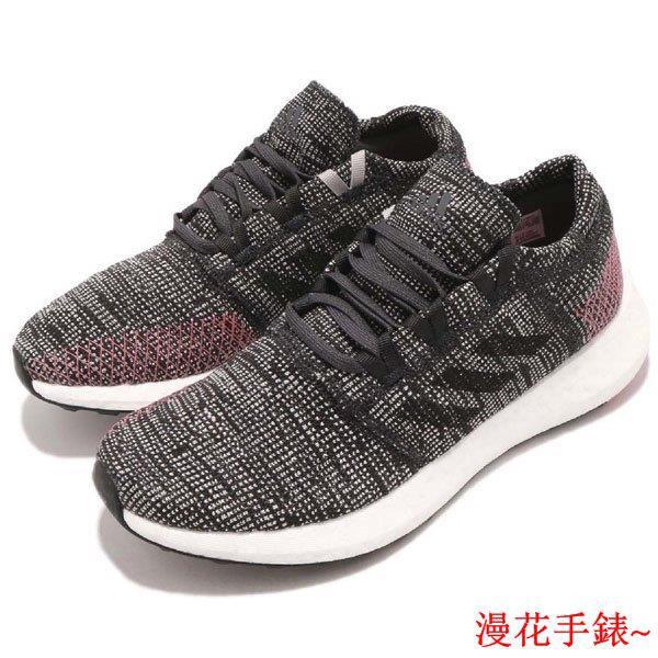 快閃六折☆ Adidas PureBOOST GO 張鈞甯 B75667 灰桃紅 編織 愛迪達 慢跑鞋 透氣