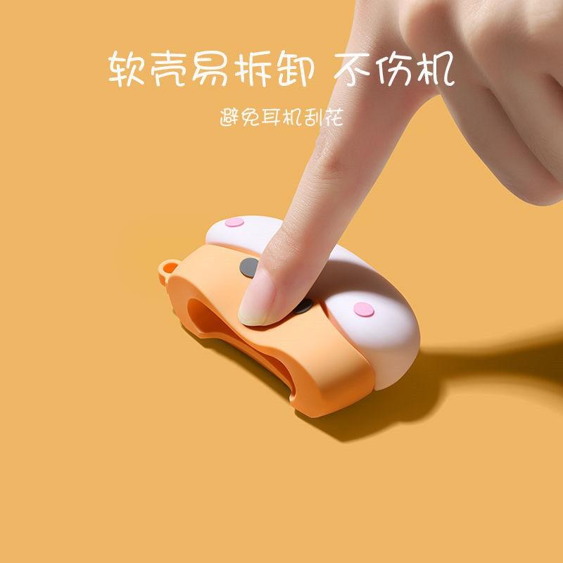 大小姐可愛柴犬airpods1/2代保護套創意硅膠蘋果三代pro3藍牙無線耳機殼