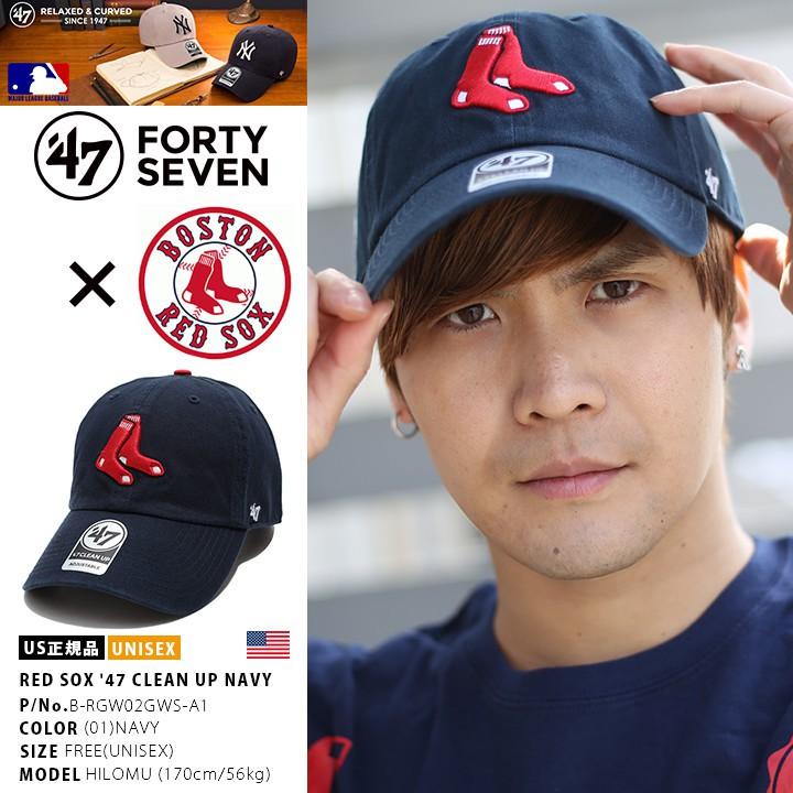 8b4555c5b5ae  SREY帽屋 現貨☆47 Brand CLEAN UP MLB 波士頓紅襪經典LOGO 深藍美國限定棒球帽老帽