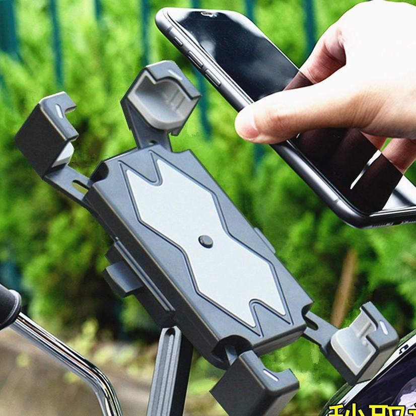 機車通用手機支架手機支架摩托車自行車外賣騎行防震車載手機導航支架全自動