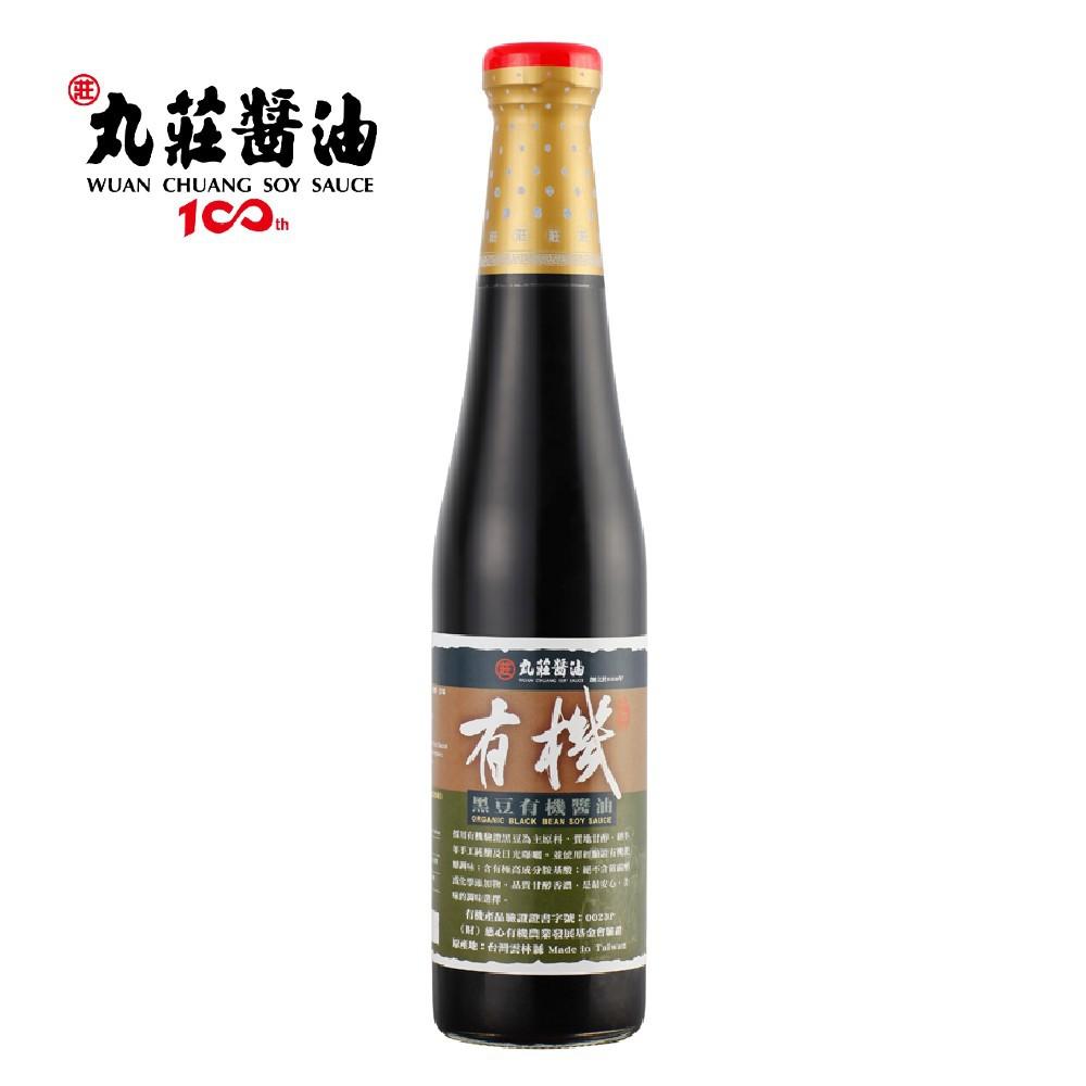 [丸莊]黑豆有機醬油420ml
