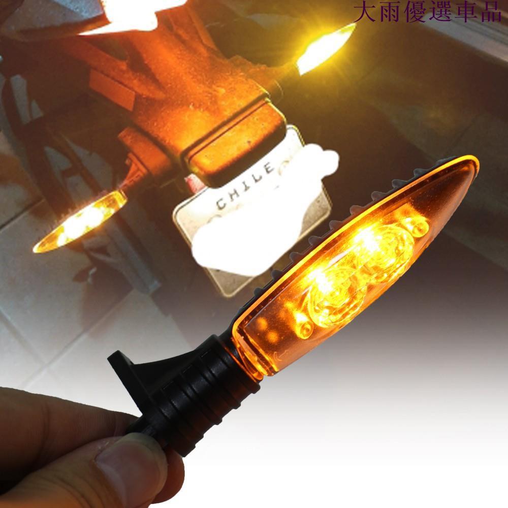 LED方向燈 寶馬車系 F700 F800 G310R R nine T S1000R HP4 R1200大雨優選車品