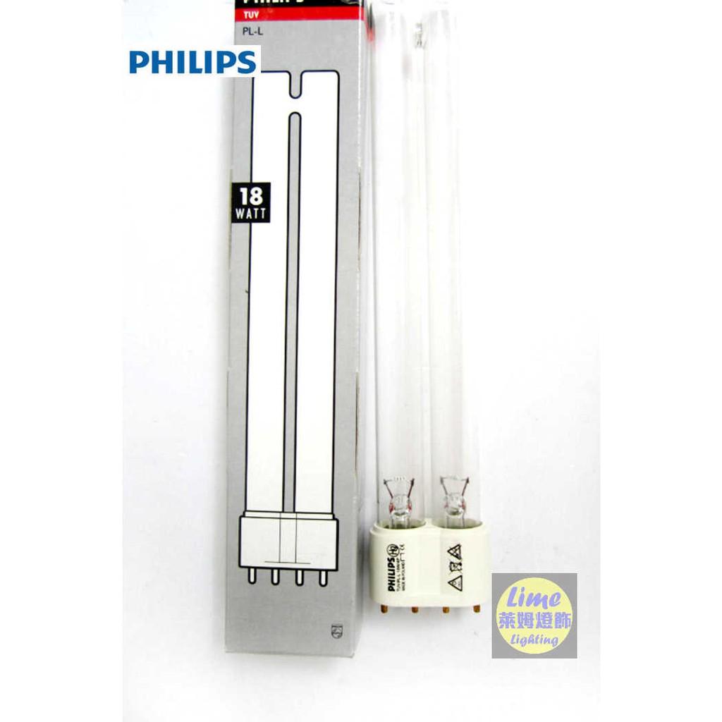 ☆萊姆燈飾☆PHILIPS飛利浦 UVC PL 18W 殺菌燈管 UV-C 適用奶瓶消毒鍋 烘碗機 紫外線殺菌