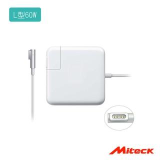 Apple macbook pro 60w magsafe副廠 電源供應器 充電器(L型/ 一代) 新北市