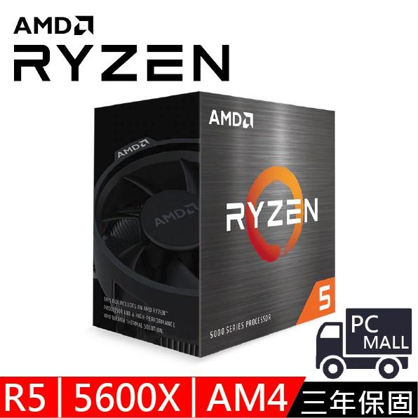 AMD R5 5600X 6核12緒 3.7G (↑4.6G) 7nm 65W PCIE4.0 台灣公司貨 三年保