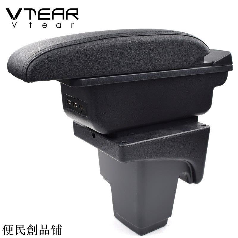 Vtear 適用於福特 Ford Focus MK3 2012-2020 中央控制臺扶手箱儲物箱US