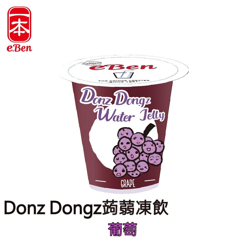 【一本】Donz Dongz蒟蒻凍 1箱共15杯 葡萄口味