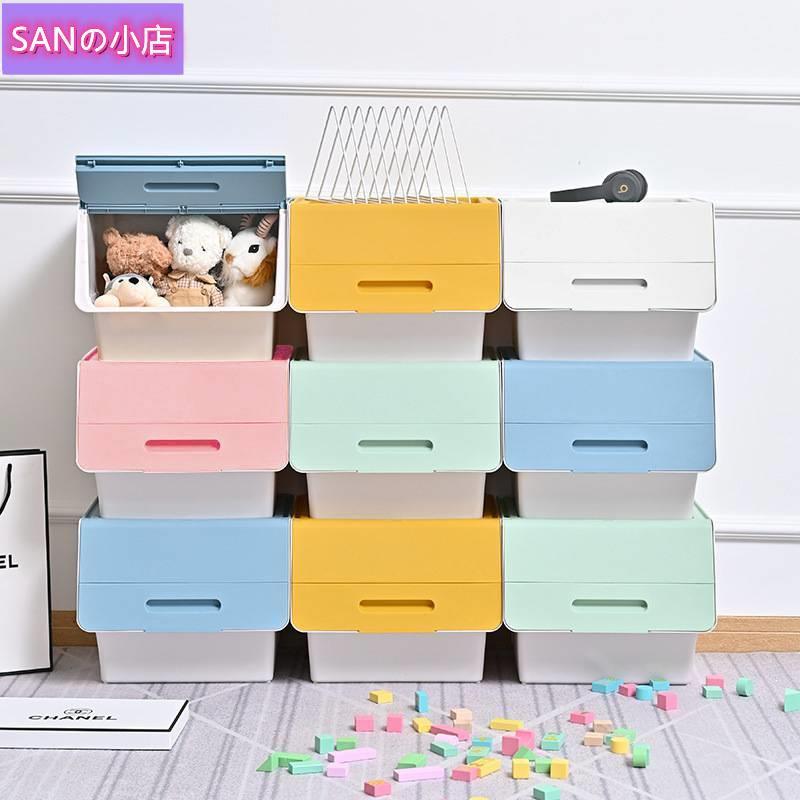 🔥🔥斜口收納箱 玩具收納櫃 掀蓋收納箱 整理盒 整理箱收納 儲物箱 零食櫃 可堆疊 下掀式 日式 大號SANの小店