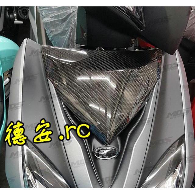 【桃子車配】【高品質】 臺灣MOS 雷霆S RACING S 125 150 碳纖維大盾牌貼片 卡夢 改裝