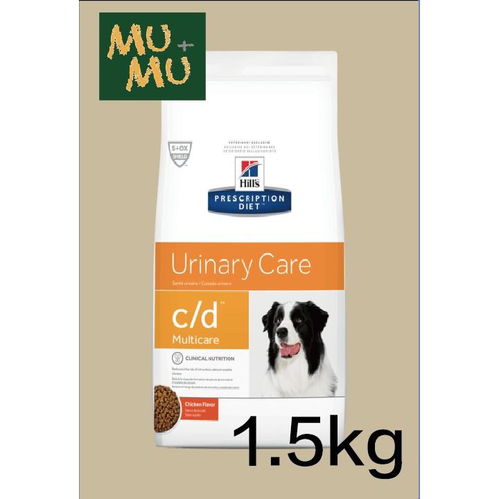 Hills 希爾斯 希爾思 犬  cd c/d 1.5kg 泌尿道護理 處方飼料 狗