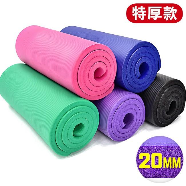 20MM加厚NBR健身墊(送束帶)瑜珈墊止滑墊防滑墊運動墊C160-5231遊戲墊野餐墊防潮墊子.地墊床墊睡墊避震墊