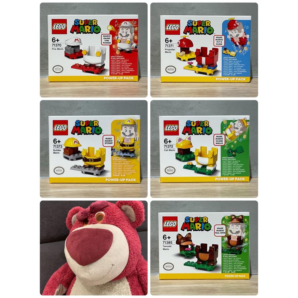 (bear)全新現貨 LEGO 樂高 71370 71373 71371 71372 71375 馬力歐 瑪利歐