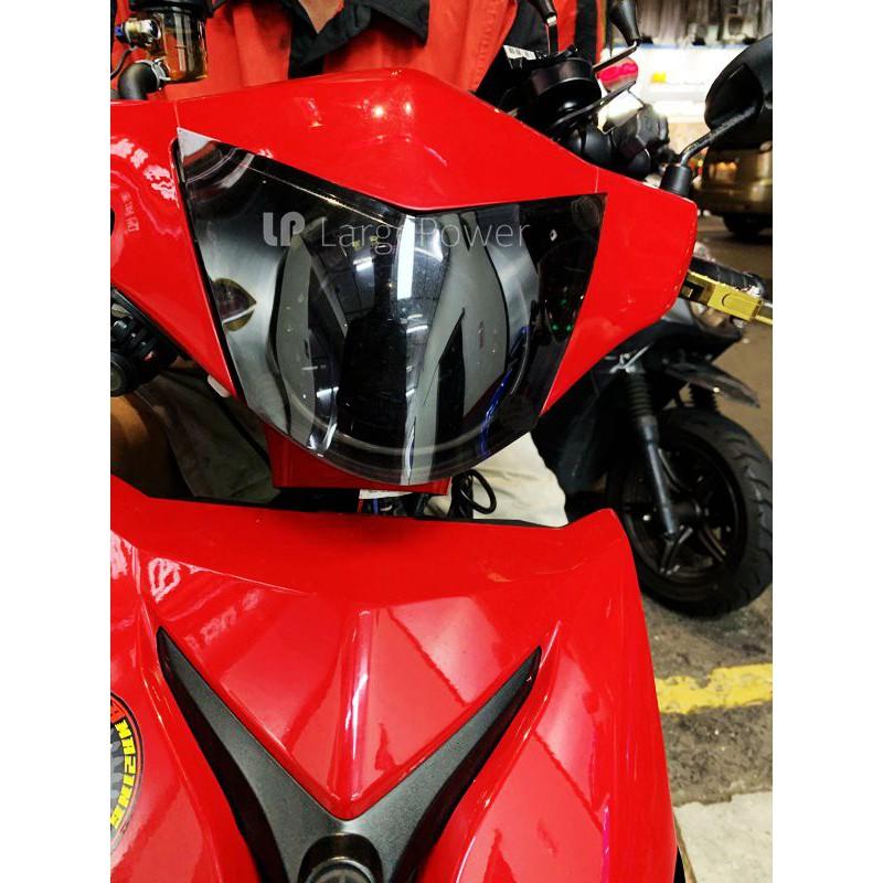 YAMAHA RSZ 100/RS-Z 100 RSZ100 大燈護片 大燈護目鏡 大燈保護器 [LargePower]