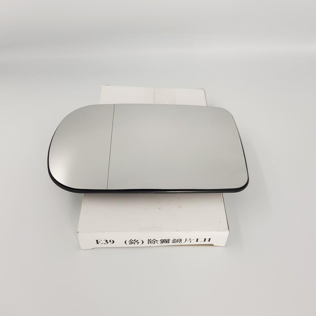BMW E39 後視鏡 除霧鏡片(白鏡 藍鏡 皆有)