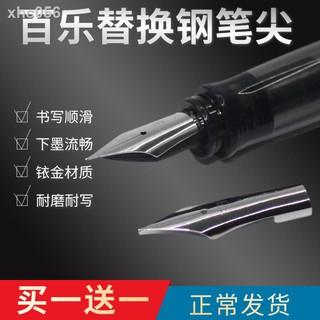 【現貨免運】書法鋼筆►✧❂鋼筆尖替換永生659 百樂鋼筆尖78g+ 88g微笑臉卡利貴妃鋼筆EF筆頭