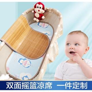(現貨)熱銷新生兒電動搖籃涼席墊[竹席嬰兒吊床冰絲席嬰兒床席新寄托搖籃涼席新款 新竹縣