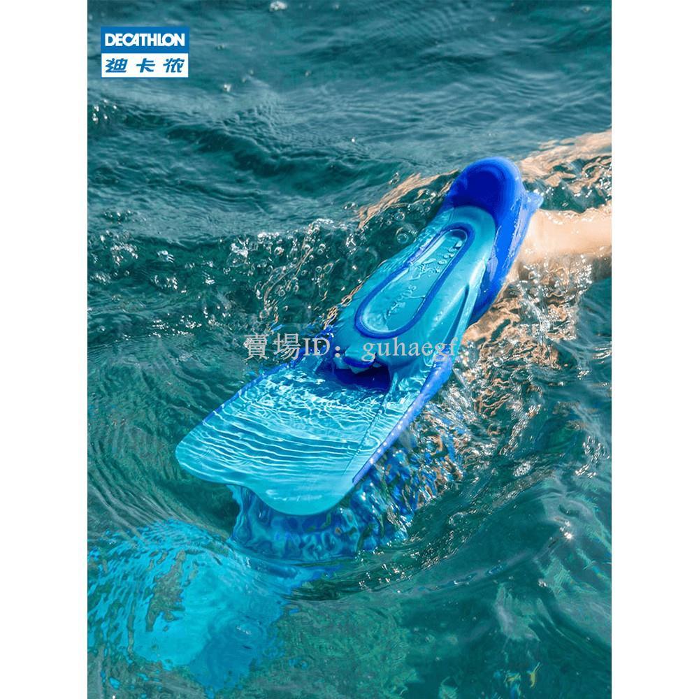 蛙鞋 免運 熱銷 游泳腳蹼 迪卡儂腳蹼游泳訓練自由泳專用兒童潛水裝備男女美人魚尾蛙OVS