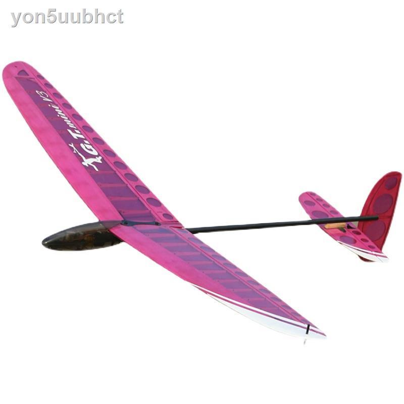 GTRC 副翼版 MINI DLG P3K 無動力手擲滑翔機 輕木固定翼遙控飛機