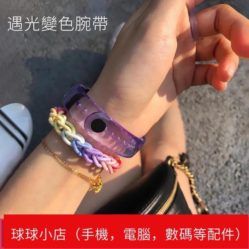 新品 變色透明小米錶帶 小米6錶帶 小米手環6錶帶 小米5錶帶小米6腕帶 智能手環腕帶 小米錶帶 3 4 5 6代