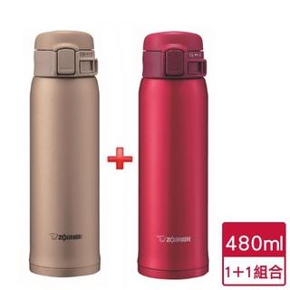 【1+1超值組】象印 不鏽鋼真空保溫瓶SE48NZ+SE48RZ(480ml)【愛買】