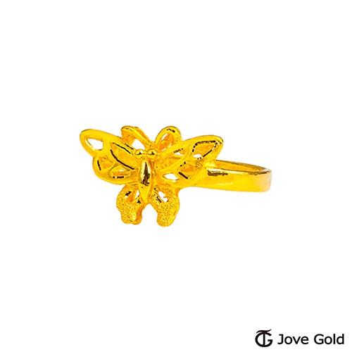 Jove Gold 漾金飾 燦爛時光黃金戒指 (現貨+預購)