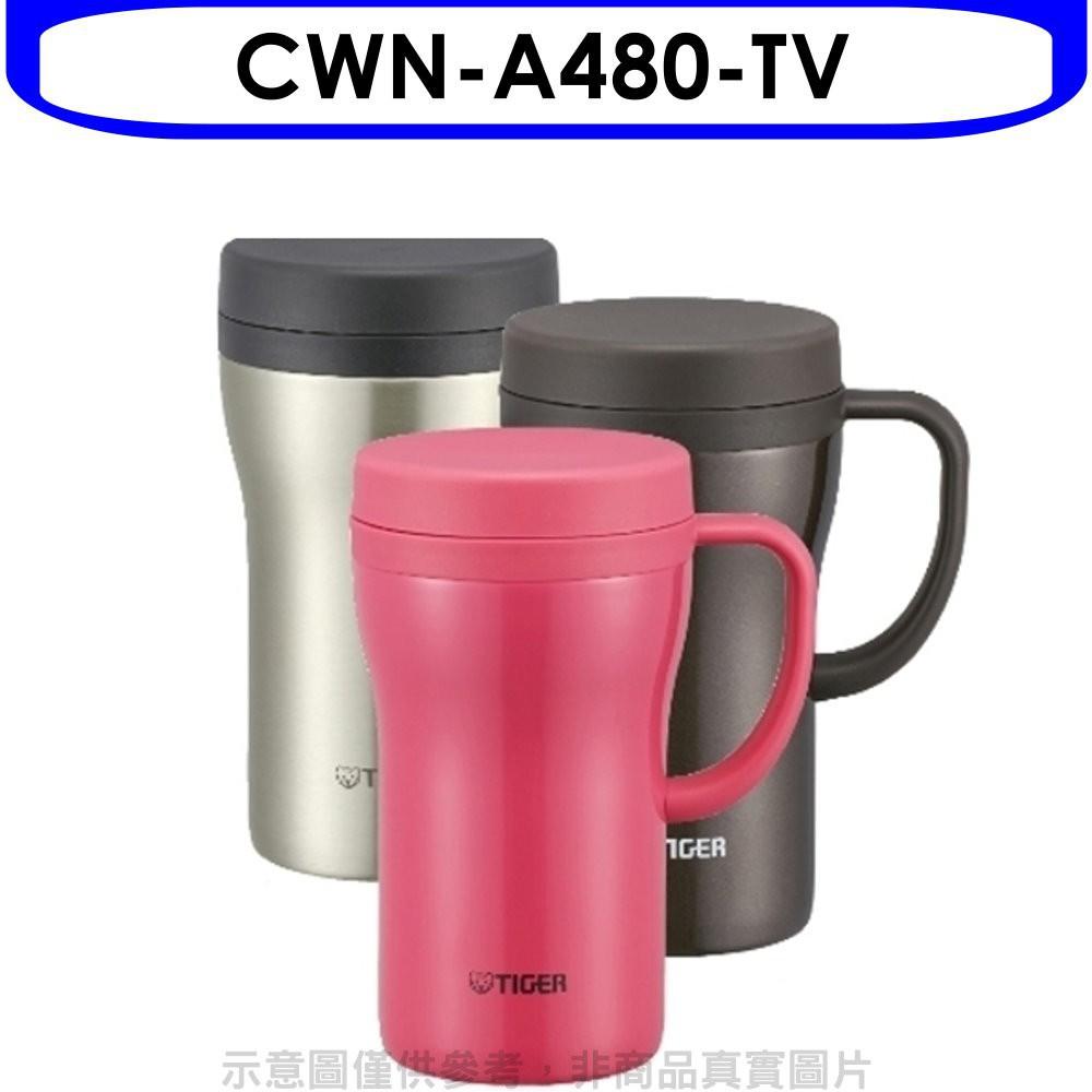 虎牌【CWN-A480-TV】480cc茶濾網辦公室杯(與CWN-A480同款)保溫杯TV可 分12期0利率