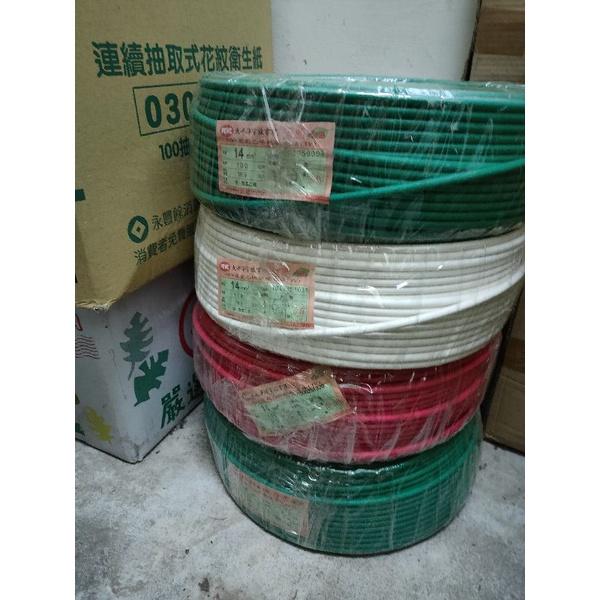 14mm*1C電線,14平方*1芯,太平洋電線電纜,通過CNS認証,批發/零售/整卷100米(16.9KG)