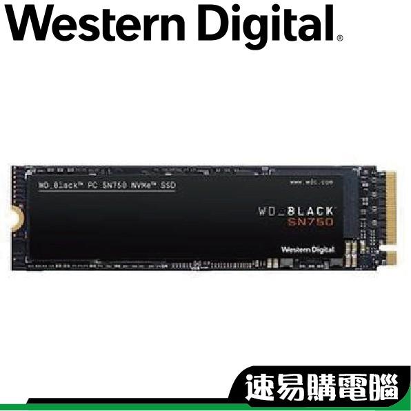 WD 黑標 SN750 250G 500G 1TB 固態硬碟 M.2 BLACK NVMe PCIe SSD 無散熱片