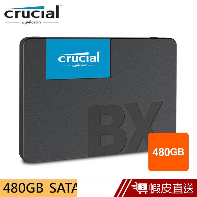 Micron 美光 Crucial BX500 480GB SSD 固態硬碟  蝦皮直送