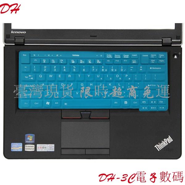 聯想thinkpad筆記本14英寸手提電腦鍵盤貼膜t410全覆蓋T510i罩X220