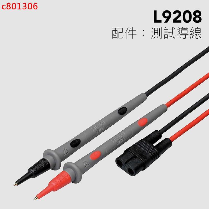 【 熱賣款現在貨 】『日本原裝HIOKI』勾表專用探棒 測試棒 L9208 3280-10F 水電 冷凍 空調 另高阻計