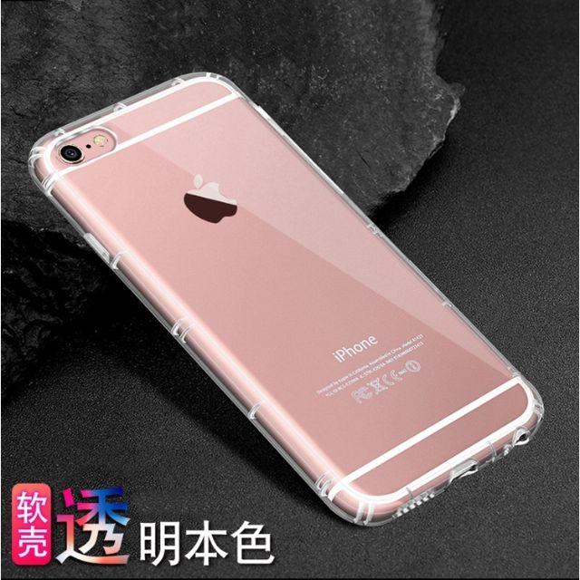 桃園【現貨】iPhoneSE78PLUSiPhoneXSMAXiXRi78i11i12玻璃貼手機殼蘋果空壓殼玻璃貼保護貼