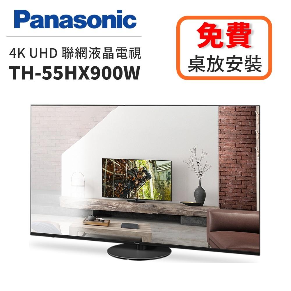 Panasonic 國際牌 65型 TH-65HX900W 4K連網 液晶顯示器+視訊盒 55HX900W【聊聊更便宜】