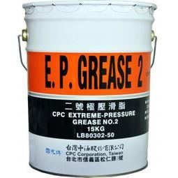 【高島】國光牌二號高溫複合鋰基極壓滑脂 黃油